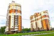 Продажа квартиры, Обнинск, Ул. Курчатова