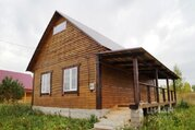 Продажа дома, Нефтекамск, Ул. Фестивальная - Фото 2