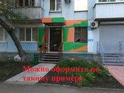 Продаю помещение 45 м. на ул.Гагарина,56 с отдельным входом - Фото 2