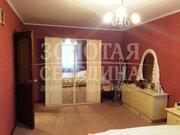 Продается 4 - комнатная квартира. Белгород, Народный б-р - Фото 2