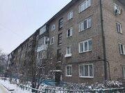 Продажа квартиры, Уфа, Ул. Блюхера