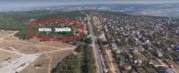 Участок в СНТ Дружба, поселок Дергачи, район ул.Горпищенко.