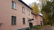 Продается 2-комнатная квартира в Звенигороде - Фото 1