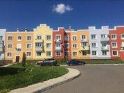 Продажа квартиры, Верзилово, Каширский район, Мещерская улица