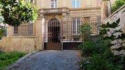 Продаются апартаменты в Риме