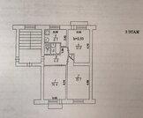 Надоело жить впятером в 1-комнатной квартире, пора переезжать в 3-ком - Фото 1