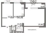 Двухкомнатная, город Саратов, Купить квартиру в Саратове по недорогой цене, ID объекта - 329254966 - Фото 6