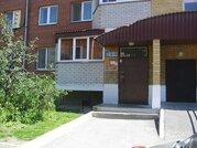 Продажа квартиры, Тюмень, Энергостроителей - Фото 1