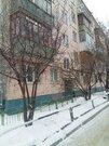 Продажа квартиры, Тольятти, Ул. Ставропольская