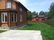 Продаю дом с газом в деревне Воскресенское - Фото 4
