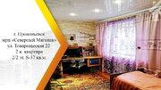 Продам 2-к квартиру, Прокопьевск город, Товарищеская улица 22