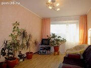 Продажа квартиры, Иркутск, Ул. Помяловского