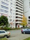 Купить квартиру у метро Комендантский проспект! - Фото 1
