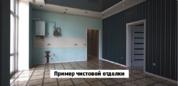 Продам 2-х комнатную кв-ру 75 м2 в ЖК «Castle Houses» ул.Аэрофлотская - Фото 2