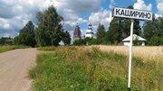 Продам дом и земельный участок, берег реки, в Кунгурском районе - Фото 2