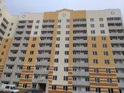 Продажа квартиры, Саратов, Усть-Курдюмская улица - Фото 1