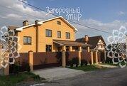 Продам дом, Симферопольское шоссе, 60 км от МКАД