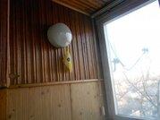 Продажа квартиры, Минеральные Воды, Ул. Чапаева - Фото 1