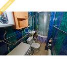 Продажа 2-к квартиры на 2/2 этаже на ул. Владимирская, д. 18 - Фото 5