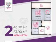 Продажа квартиры, Волгоград, Им Ивана Морозова ул