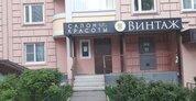 Продажа офиса, Солнечногорск, Солнечногорский район, Улица Юности