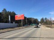 Участок 6 сот cнт Леснянка го Домодедово опк бор - Фото 2