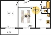 Продажа квартиры, Пенза, Можайского 3-й проезд, Продажа квартир в Пензе, ID объекта - 322719846 - Фото 1