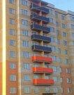 Продажа квартиры, Портянниково, Псковский район, Окольная улица - Фото 3