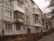 Продажа квартиры, Великий Новгород, Ул. Парковая
