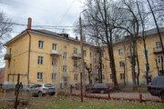 Квартиры, ул. Белинского, д.31/32 - Фото 1