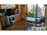 Продажа квартиры, Купить квартиру Рига, Латвия по недорогой цене, ID объекта - 313154077 - Фото 2
