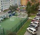 Продажа квартиры, Южно-Сахалинск, Улица Имени Алексея Максимовича .