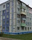 Продажа квартиры, Калуга, Деревня Канищево