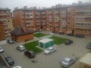 Продажа квартиры, Краснодар, Ул. Адыгейская Набережная