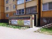 Офис в Челябинская область, Челябинск ул. 1-я Эльтонская, 48 (9.0 м)