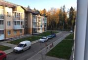 Продажа квартиры, Мотяково, Люберецкий район, .