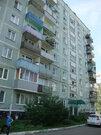 Продажа квартиры, Новокузнецк, Ул. Косыгина