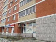 5 370 000 Руб., Продажа нежилого помещения, Продажа торговых помещений в Ивантеевке, ID объекта - 800374458 - Фото 1