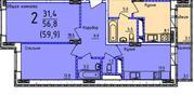 """Продается 2 к.кв. в ЖК """"Весенний"""", Купить квартиру в Подольске по недорогой цене, ID объекта - 317546305 - Фото 2"""