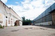 Продажа производственных помещений в Подмосковье