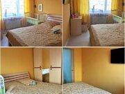 Продажа трехкомнатной квартиры на улице Берзина, 11, Купить квартиру в Магадане по недорогой цене, ID объекта - 320026524 - Фото 2