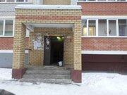 Ленина 6 Осиново чистая продажа ключи в день сделки - Фото 2