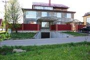 Продается большой дом 617 кв.м. в г.Лобня - Фото 1