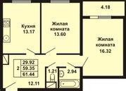 Продам 2к. квартиру. Малая Ленинградская ул, д.62 А