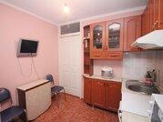 Продается квартира г Краснодар, ул им Пушкина, д 2