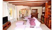 Продажа дома, Валенсия, Валенсия, Продажа домов и коттеджей Валенсия, Испания, ID объекта - 501859412 - Фото 4