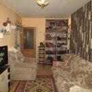 Продается 3-к квартира Российская - Фото 3