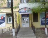 Продажа торгового помещения, Ковров, Ул. Любецкая