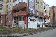 Продажа ПСН в Одинцовском районе