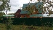 Земельный участок с домом - Фото 1